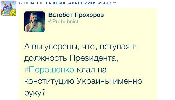 http://forum.terraanalytica.ru/uploads/monthly_10_2015/post-1956-0-99312000-1444756974.png